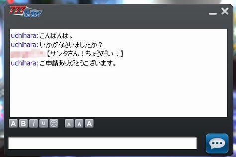 2013y12m16d_200648531.jpg