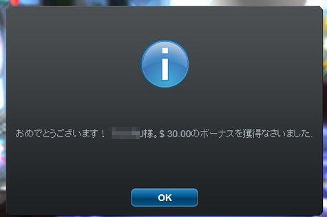 2013y12m16d_200759625.jpg