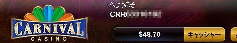 c61.jpg